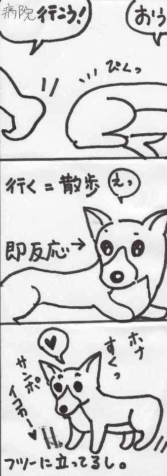 tukugero03.jpg