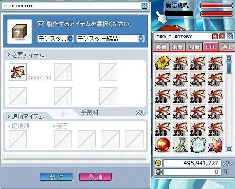 Maple0315.jpg