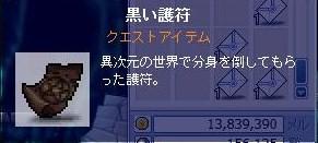 Maple090918_003229.jpg