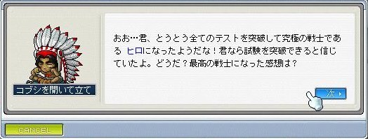Maple091113_221218.jpg