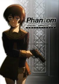 Phantom~Requiem for the Phantom~公式コンプリートブック