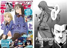 ファントム~Requiem for the Phantom~ 第10章 (コミックアライブ2010年1月号)