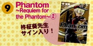 コミックアライブ2010年1月号 読者プレゼント