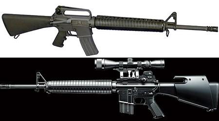 M16A2 (AR-15A2)