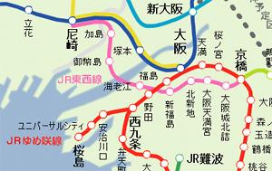 岩盤 福島駅