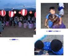 yuusuzumi1.jpg