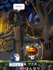 かぼちゃでお化けw