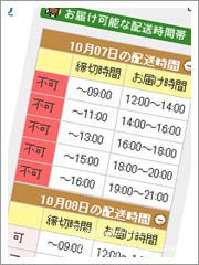 20091007_1.jpg