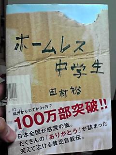 20080207175627