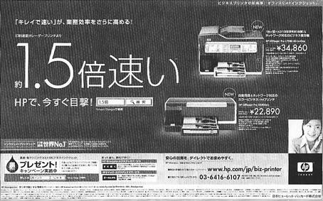 20070626_NA_HP