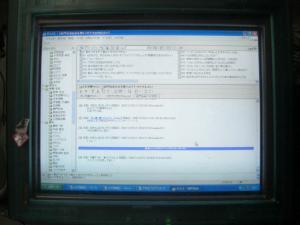 CIMG2695.jpg