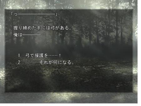 fate4.jpg