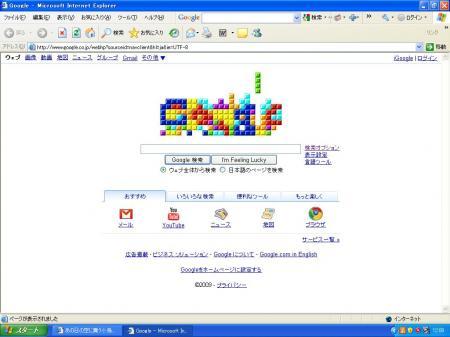 google-top.jpg