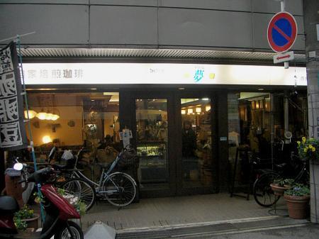 haruhi23-.jpg