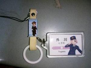 tetudoumusume_20081206220432.jpg