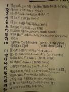 彦八祭り2008_004
