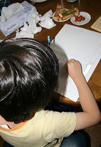 宿題たか坊