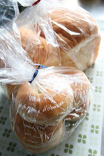 はなこさんパン