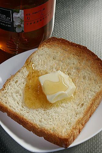 はなこさんパン2