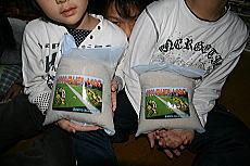 シクラメン祭り (9)