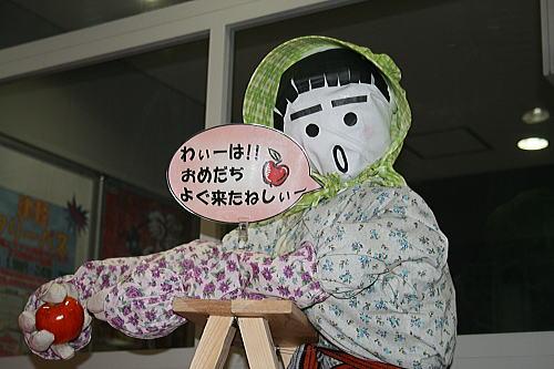 弘前駅 (2)