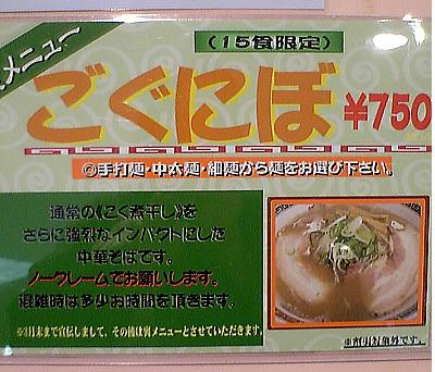 長尾 (6)