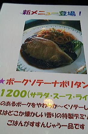 211あんちゃん