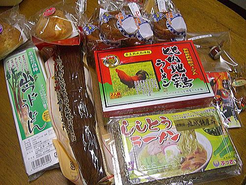 325秋田買い物