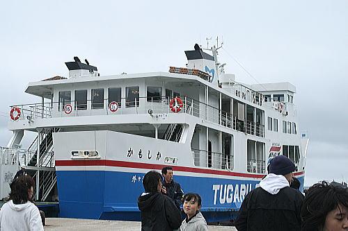 491むつ湾フェリー