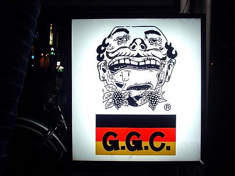 0321GGC.jpg
