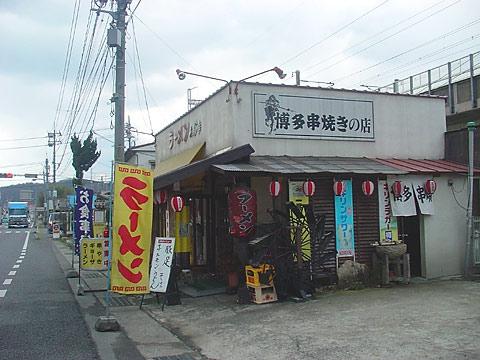 fujikou01.jpg