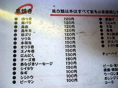 fujikou05.jpg