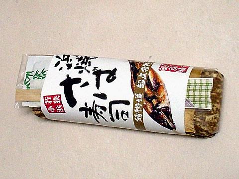 fukui04.jpg