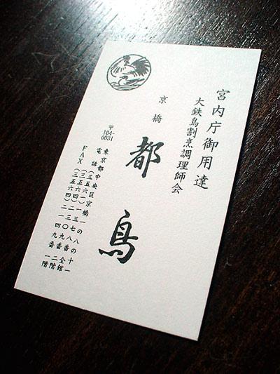 miyako05.jpg