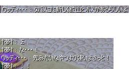 screenshot0187.jpg