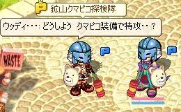 screenshot0198.jpg