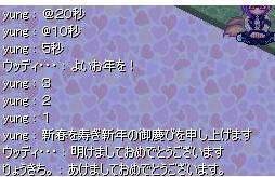 screenshot0213.jpg