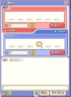 screenshot0222.jpg