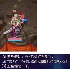 screenshot0228.jpg