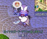 screenshot0236.jpg