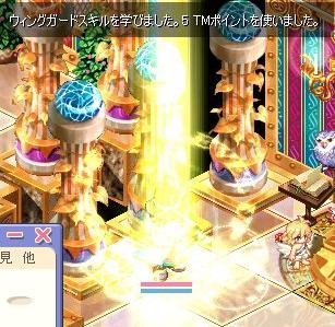 screenshot0241_20090430220335.jpg