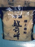 4キロ詰め粕