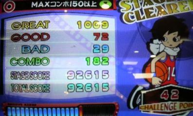 2009112112070000.jpg