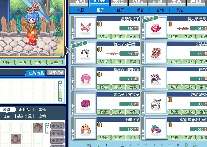 PASTE4_20090219065810.jpg