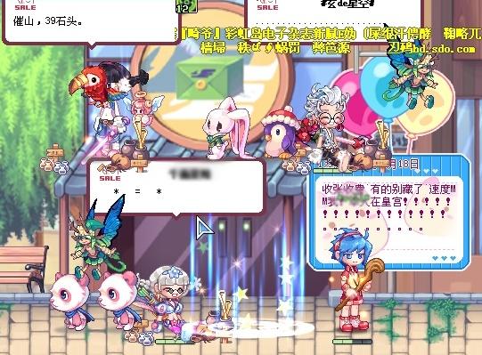 PASTE8_20090219070415.jpg