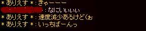 ψ(`∇´)ψ ケケケッ
