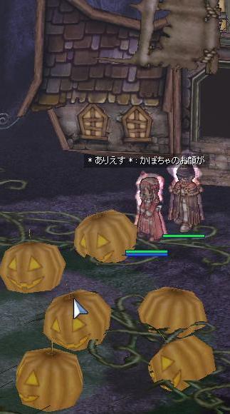 一杯かぼちゃがある