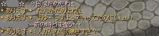 なんか今日はだめ(´・ェ・`)