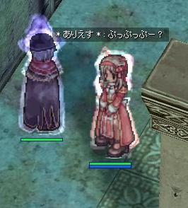 ぷっぷっぷ?