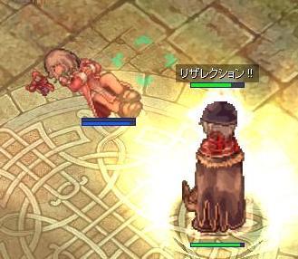 二階についてすぐ死亡(´・ェ・`)